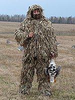 Купить Маскировочные Костюмы Для Охоты