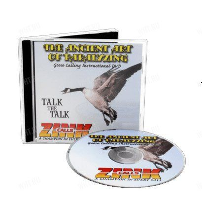 Фильм SR-1 Ancient Art of Paralyzing Geese от Zink CALLS