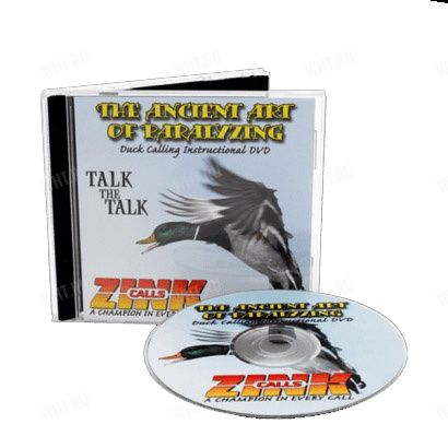 Фильм XR-2  Ancient Art of Paralyzing Duck от Zink CALLS
