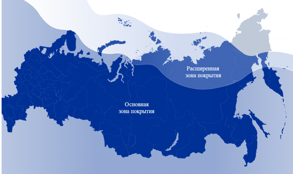 Thuraya_coverage_zone_Russia.png