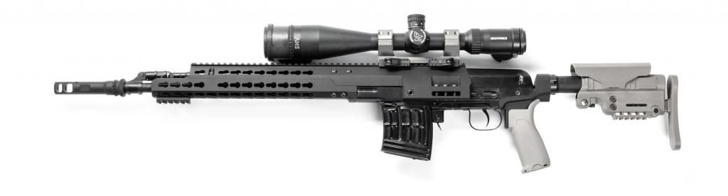 SVD-chassis-mounted-optics-left-1.jpg